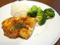 香煎起司雞胸肉排。創意料理、簡易便當菜!