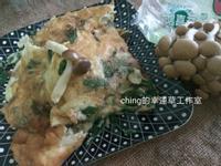 十分鐘上菜─塔香菇烘蛋【好菇道親子食光】
