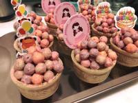 生日派對彩色球甜筒