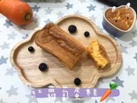 (寶寶點心)營養滿分紅蘿蔔🥕蛋糕