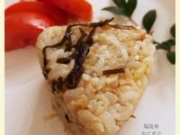 柴魚塩昆布飯糰(露營ok)