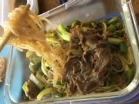 咖哩沙茶牛肉蒟蒻麵*生酮