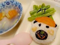 【趁熱品嚐】親子米飯糰-上學熊