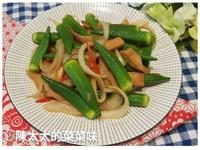 素蠔油秋葵炒鮮菇