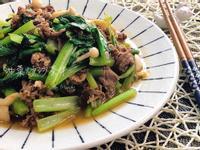 油菜炒沙茶牛