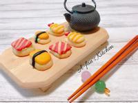 萬聖節🎃 壽司🍣&蛇料理🐍
