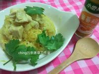 薑黃麻油黃金雞飯