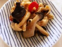 【日式副菜】漬菇菇