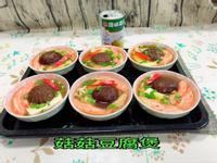 水波爐菇菇豆腐煲(牛頭牌原味雞汁高湯)