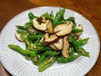 香菇炒糯米椒。簡易便當菜