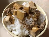 豆腐絞肉醬