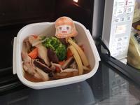 微波爐出菜香菇蔬菜雞湯