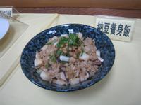 納豆養身飯