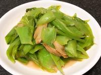 麻香芥菜根~全素