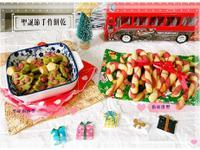 聖誕樹與拐杖造型餅乾🍘