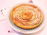 法式蘋果塔 (青森蘋果&餅皮減糖版)
