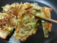 胡蘿蔔蔬菜煎餅