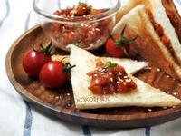 芝麻肉桂蕃茄抹醬