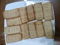 蜂蜜椰子油餅乾