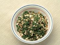 《100種美味餡料的中式麵食》茼蒿餡
