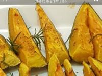 烤南瓜(素食)