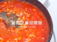 葡萄牙蕃茄燉飯