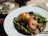 蝦仁蘆筍鮮菇