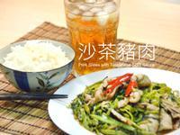 📝快炒人情味🍻沙茶豬肉★okane☆