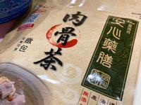 甜河谷安心藥膳肉骨茶