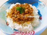 一鍋到底。日式滷肉飯 簡易晚餐。家常菜