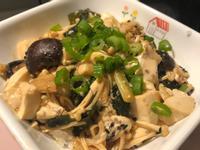 <下飯料理> 豆腐菇海帶味噌燒