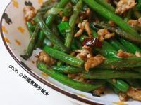 【家常菜】肉燥乾煸四季豆