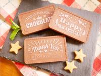 好上手「巧克力餅乾」甜在心裡 ❤