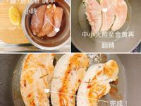 低脂高蛋白 之選❤️ 香煎雞胸