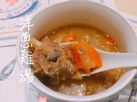 超飽足洋蔥雞湯(朝日活力鍋使用)