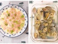 蒸氣烘烤爐食譜─蛤蜊冬瓜 & 蝦仁蒸蛋