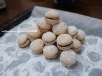 台式馬卡龍 - 牛粒(茉莉麻私房食譜)