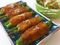 燒汁蘆筍豆腐雞肉捲 低熱量。家常菜。晚餐