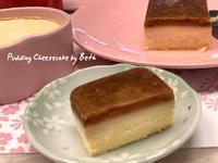 水晶布丁起司蛋糕
