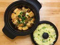 豆瓣醬虱目魚煲+鹹蛋炒苦瓜