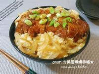 日式家常炸豬排丼 嫩滑的雞蛋。營養晚餐