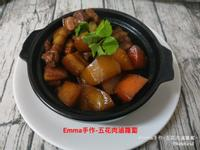 五花肉滷蘿蔔
