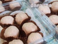 『QQ芋泥球』4個材料,輕鬆完成美味甜品