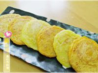 雙色地瓜煎餅
