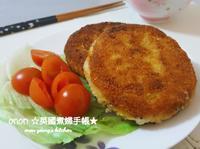日式奶油豬肉可樂餅 家常菜💥晚餐