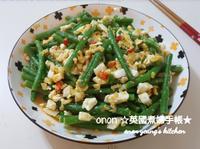 金沙蒜香四季豆❤️家常菜