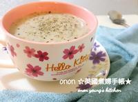 蘑菇營養濃湯  簡易♥️快速家常菜上桌