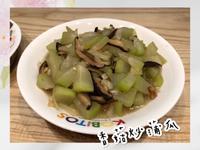 香菇炒蒲瓜
