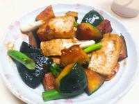 醬味栗子南瓜豆腐🍊
