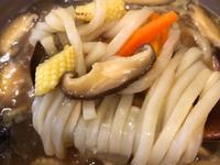 咖哩蔬菜烏龍麵